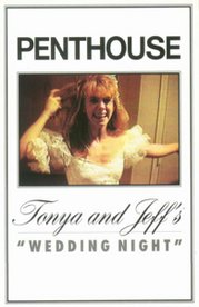 Tonya harding wedding night video